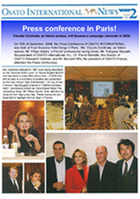 OSATO Internationnal NEWS(英語版) Vol.2