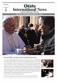 OSATO Internationnal NEWS(英語版) Vol.5