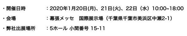 スクリーンショット 2020-01-15 18.56.15.png