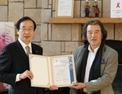 JIAにて国内第一号 大里ラボラトリーFSSC22000認証取得