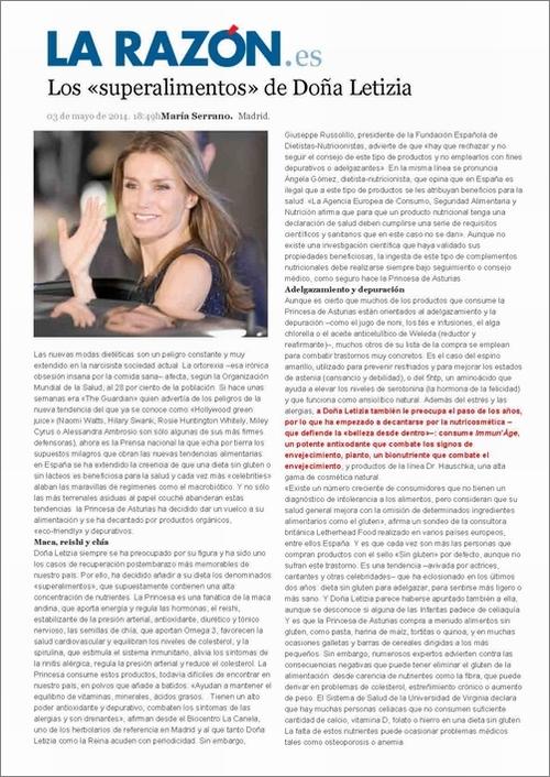スペインのメディアで、イミュナージュが話題に!