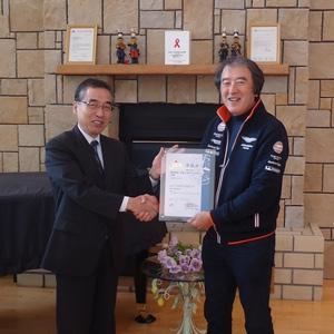 JIA第一号 大里インターナショナルISO14001:2015認証取得