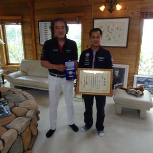 大里ラボラトリー社員 岩井 誉志樹さん第52回和道会全国空手道競技大会で敢闘賞を受賞