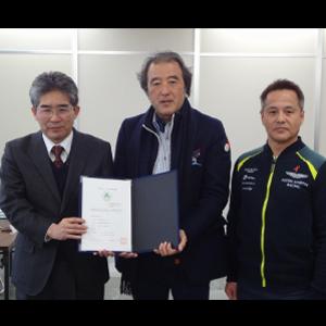 大里ラボラトリーが岐阜県HACCP導入施設に認定