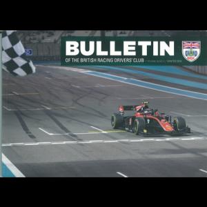 『BRDC BULLETIN』にImmun'Âgeの広告登場